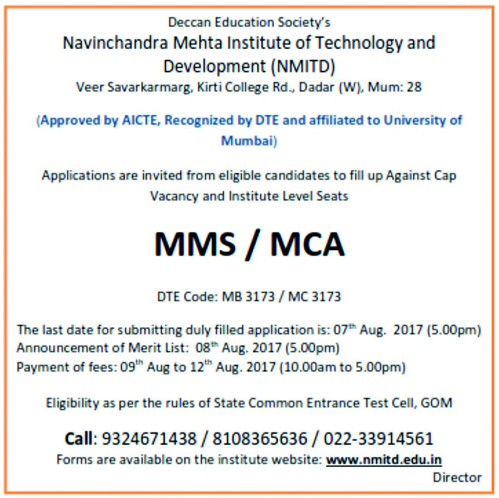 MCA - MMS 2nd Advtg
